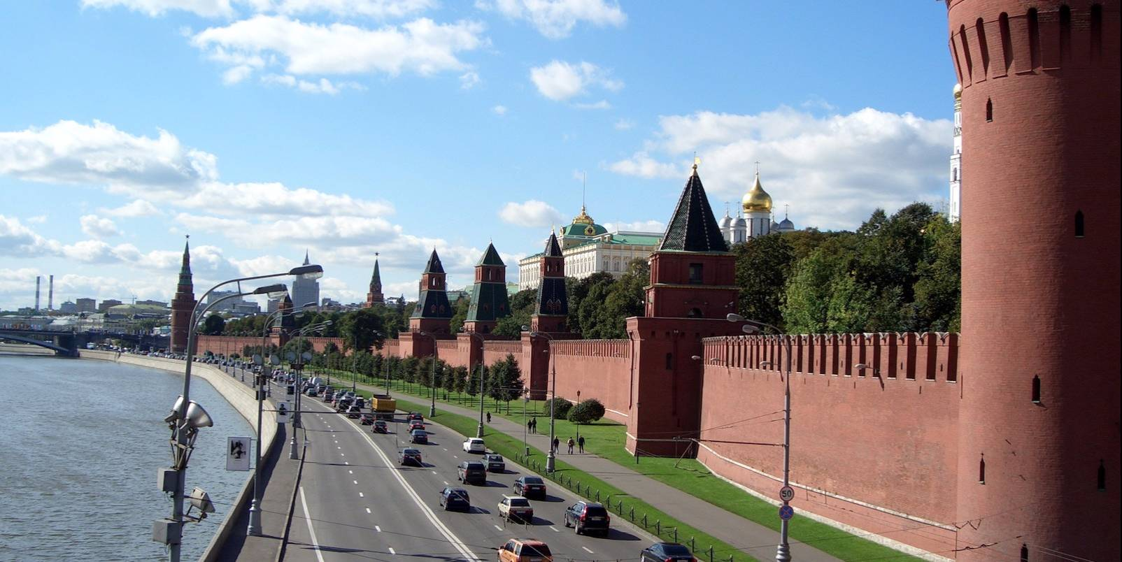 The Kremlin frome the river front